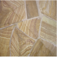 Златолит желтый рванина 15-25 мм