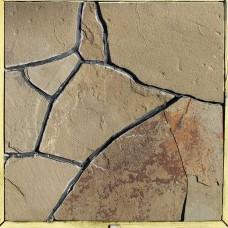 Песчаник серо-зелёный рванина 15-30 мм.